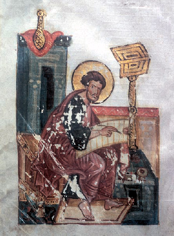 Orsha Gospels, Luke